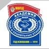 Алтайский институт труда и права