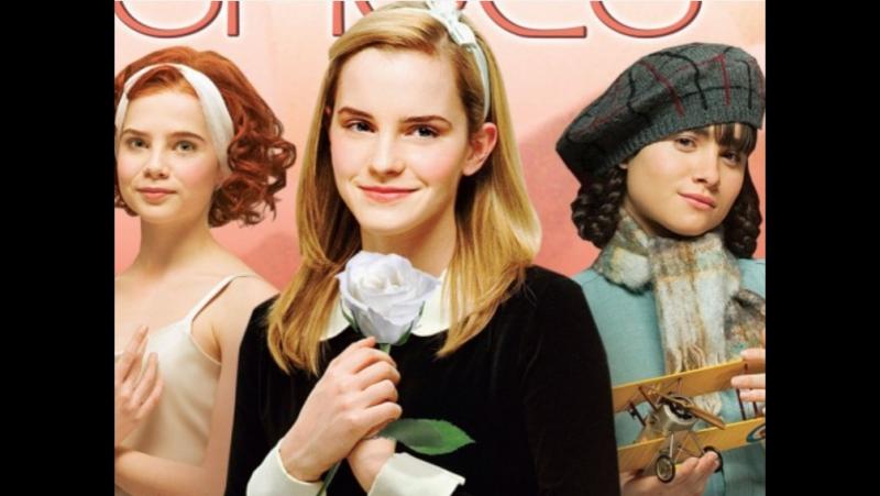 Балетные туфельки . GB.2007( Эмма Уотсон, Эмилия Фокс, Виктория Вуд-семейный,музыкальный)