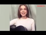 Макс Корж - Пламенный свет (cover by Алина Дулова),красивая девушка классно спела кавер,поёмвсети,красивый голос,девочка талант