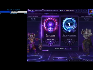 SORMANOFF | SweetHell | StreamCorp | Hots — live