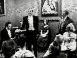 Шуберт Франц - Форель из спектакля Неоконченная симфония (1968)