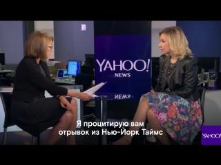 Мария Захарова о преследовании геев в Чечне