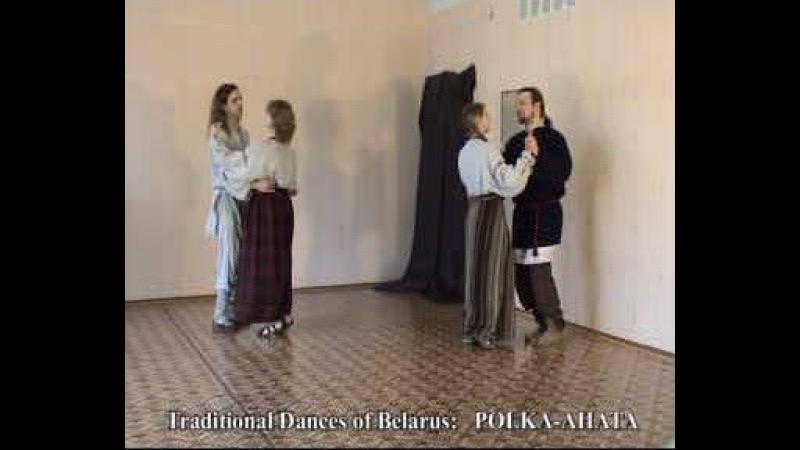 Беларускі Народны Танец Полька Агата Школа Танцаў Аляксея Бурнасенка