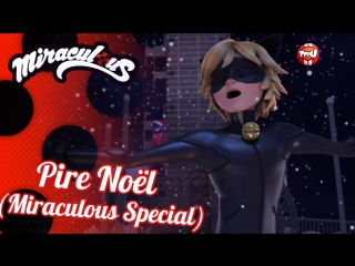 Miraculous Ladybug Special - Pire Noël [RUS_SUB]