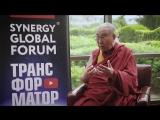 Далай-лама о материальных и духовных ценностях