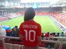 Елена Грузина