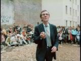 Бакенбарды (1990г.)