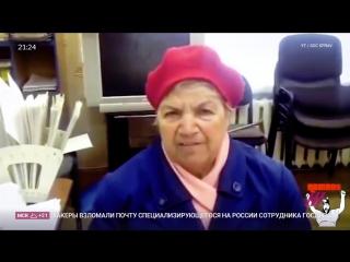 Жизнь и смерть интернет-мема как «аналитик» Лидия Аркадьевна стала лидером «Отрядов Путина» и почему умерла в нищете