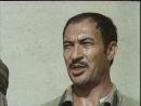 Государственная граница/Фильм 4-й: Красный песок (1984). 1 серия