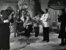 Джульетта Мазина и Амедео Наццари - Танец мамба (Ночи Кабирии)