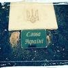 Ярослав Атаманюк