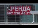 Поклейка плёнки оракал в Бердянске