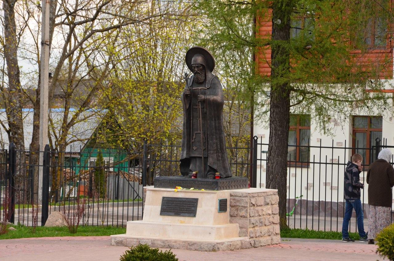 _jDX09TVh8E Печоры и Псково-Печерский монастырь.