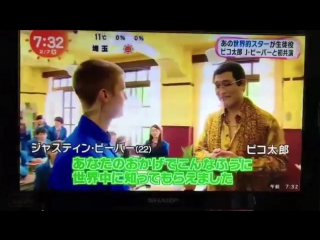 Behind the scenes video of Justin recording his commercial for SoftBank in Tokyo, Japan (1).
