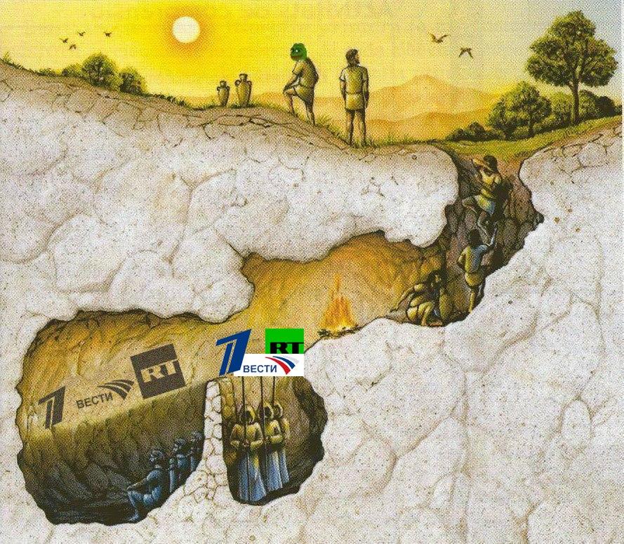 Пещера Платона. Век XXI.