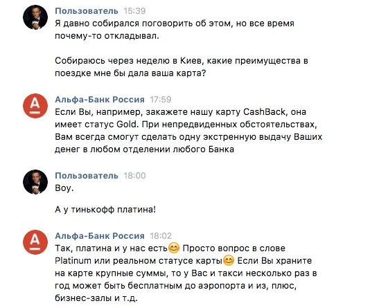ВКонтакте 1 декабря запустил конкурс среди сообществ — на лучшую клиен