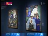 Репортаж с открытия выставки «Гений Века» от Первого Канала / «Время» 27.04