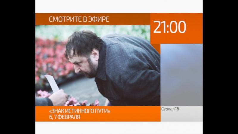 Сериал на ТВ21: