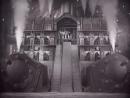 Метрополис Metropolis 1927 Трейлер