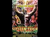 Citizen Toxie The Toxic Avenger IV  Токсичный мститель 4 Гражданин Токси (2000)