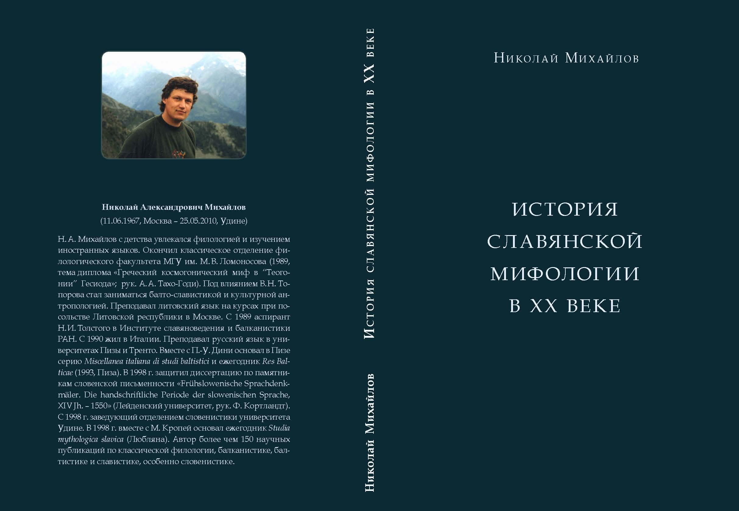 Леонид кораблев книги скачать