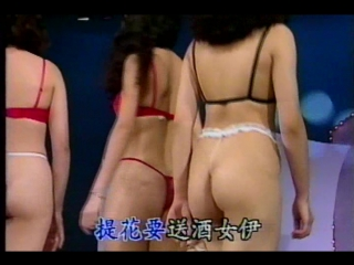 Permanent lingerie show Taiwan-19(42`37)(720x480)
