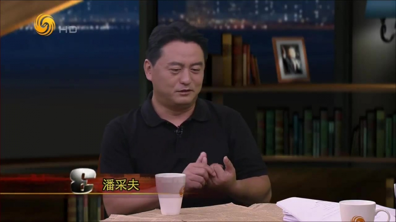 《锵锵三人行》20170725 《北京,有2000万人假装在生活》刷爆网络