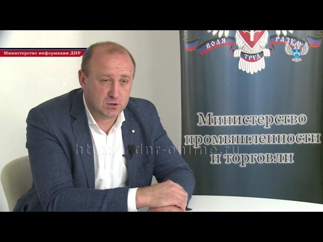 Республика, как государство, всячески оказывает помощь жителям Донбасса – Алек ...