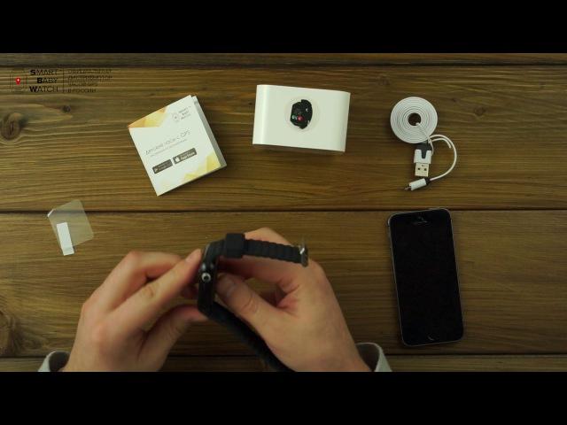 Часы Smart Baby Watch X10 обзор и настройка