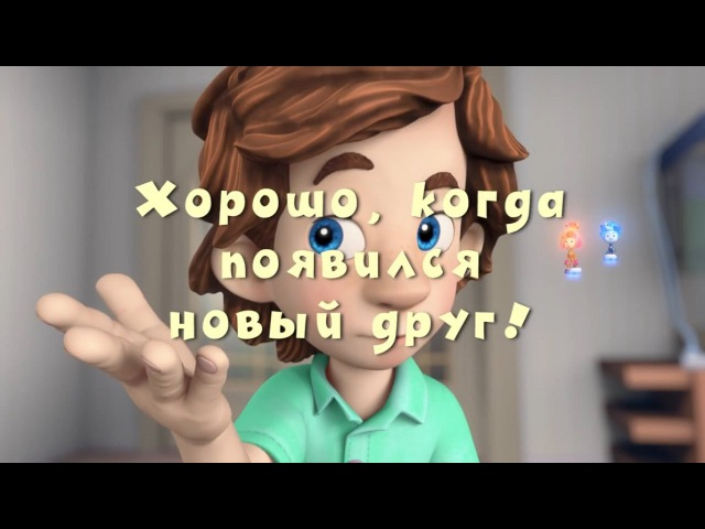 Фиксики Трейлер к серии Попугай