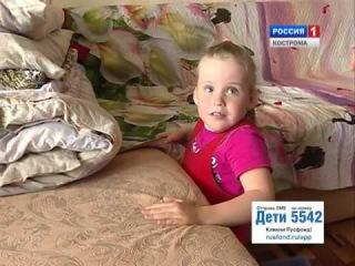 Костромичи и Русфонд могут помочь встать на ноги 6-летней Лиде Лундовских