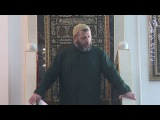 Шейх Хамзат Чумаков - пятничная хутба от 03.03.2017г.