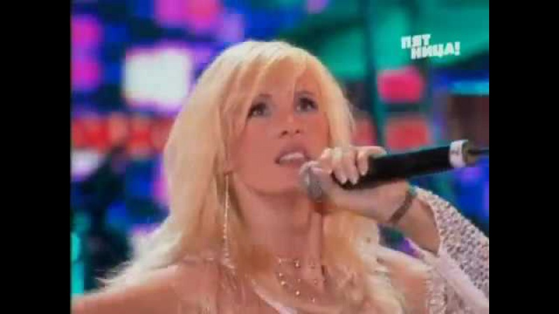 Patty Ryan – Love Is The Name Of The Game Live Discoteka 80 Moscow 2004