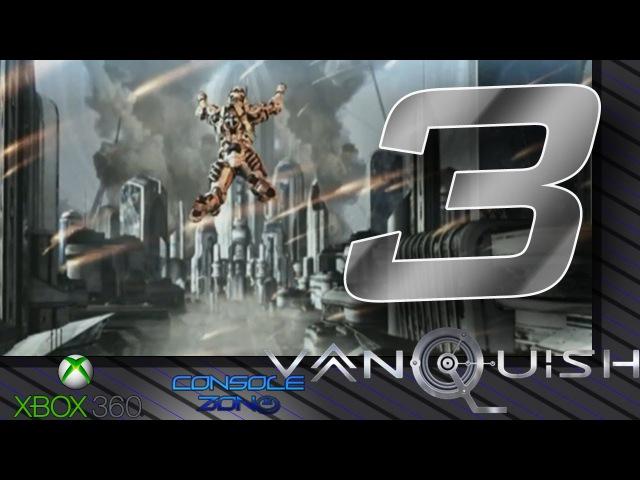 Vanquish (Xbox360 / PS3 / PC) - 3 часть прохождения игры