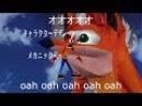 Crash sings A Cruel Angel's Thesis