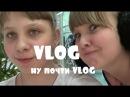 Скоро выйдет VLOG!/Polina Cat/Shevchenko Veronika