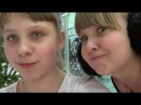Ремикс/Вот это поворот!/Shevchenko Veronika/Polina Cat