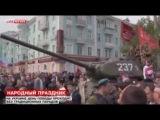 Гимн Новороссии