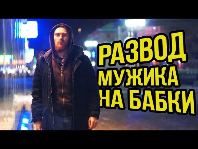 ОТЛОВ ПЕДОФИЛА \ CATCH PEDOPHILIE \ZHVACHKA PRANKS