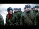 Анна Чапман в армии