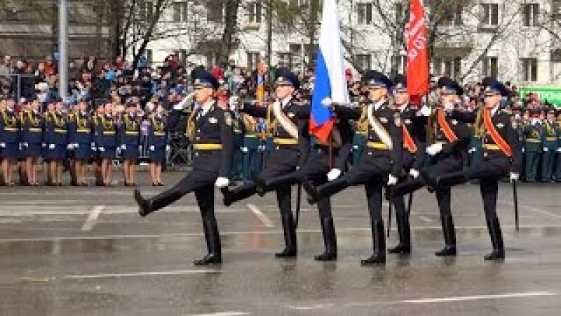Парад Победы в Перми видеоотчет