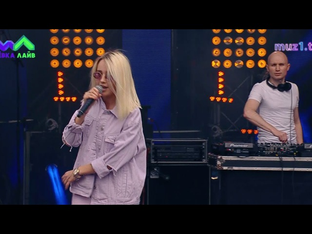 Клава Кока -Май, Я устала (Маёвка Лайв 2017)