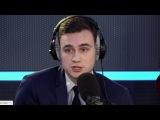 Николай Соболев на радио про рекламу и заработок блогеров, Шурыгину и тд.