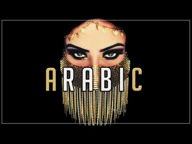 Arabic ☪ Trap Music 2017 ☪ Best Arabic Trap Mix ► Best Trap Music Mix 2017