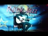 06 БРАНИМИР ПАРШИКОВ 6 16 11 2016 Rock Jazz Cafe