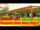 Turkey, Alanya, Kleopatra Atlas Hotel 4 - sunny summer!