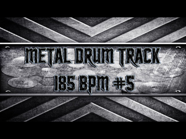 Speed/Thrash Metal Drum Track 185 BPM (HQ,HD)