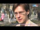 «Открытая книга» молодой ученый Антон Комплеев