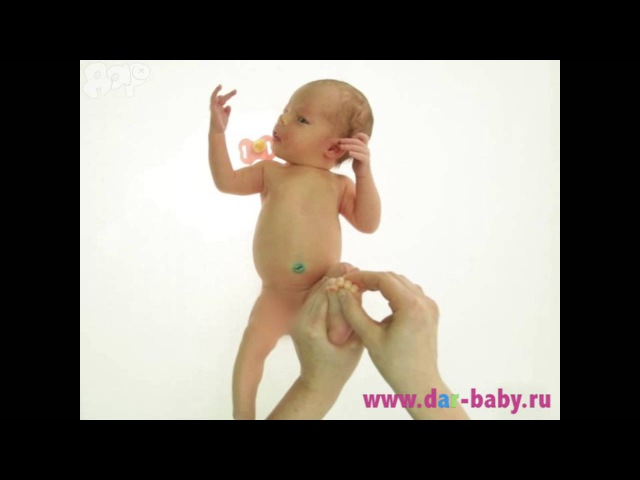 Массаж новорожденного урок врача- ортопеда