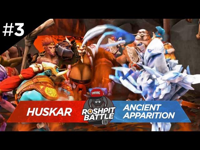 [DotaVersus.] Rosh Pit Battle 3. Ancient Apparition vs Huskar
